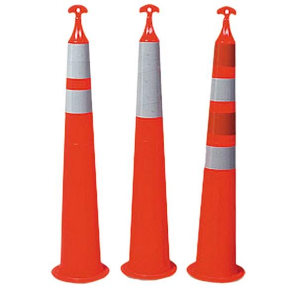 Grabber Cone